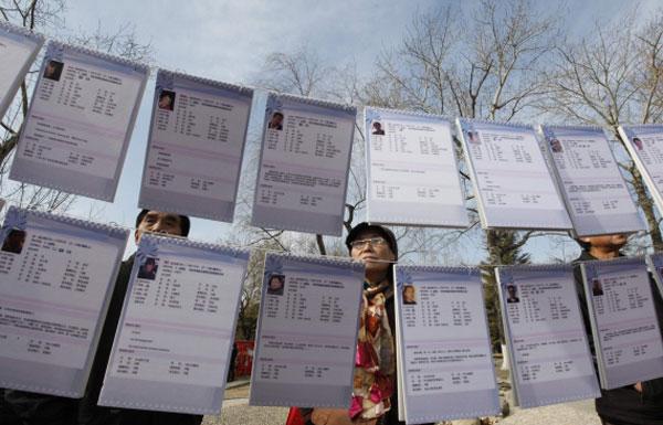Những người không có nhà ở Bắc Kinh, sống ở các vùng lân cận hoặc phụ nữ sinh vào năm Mùi thường không được đánh giá cao tại phiên chợ.
