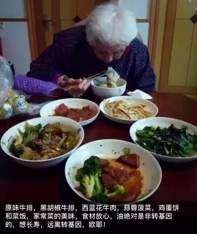 Mỗi ngày 3 bữa với những món ăn không giống nhau. (Ảnh: QQ)