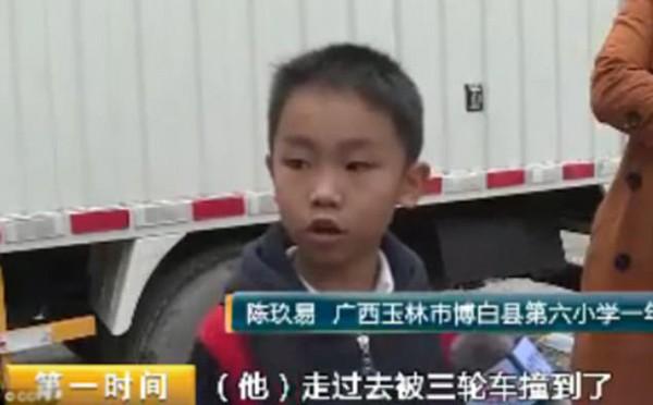 Cậu bé sau đó đã được khen ngợi bởi trường học của mình.