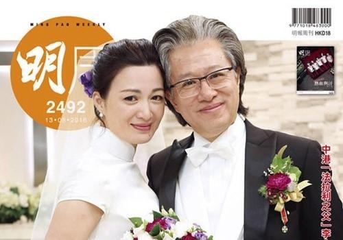 Nàng Song Nhi tái hôn với đại gia. Ảnh: Sina.