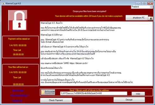 WannaCrypt 4.0 có thể hiển thị nội dung văn bản cảnh báo bằng tiếng Thái.