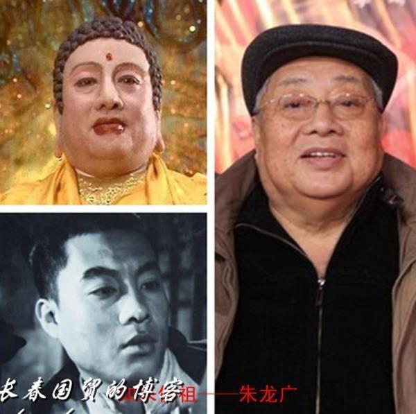 Chu Long Quảng thủ vai Như Lai Phật Tổ và thay đổi khác thường đến nay