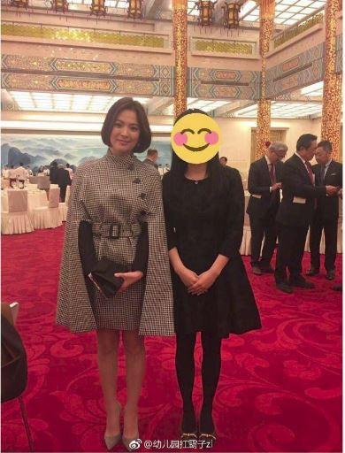 Hình ảnh khác của Song Hye Kyo