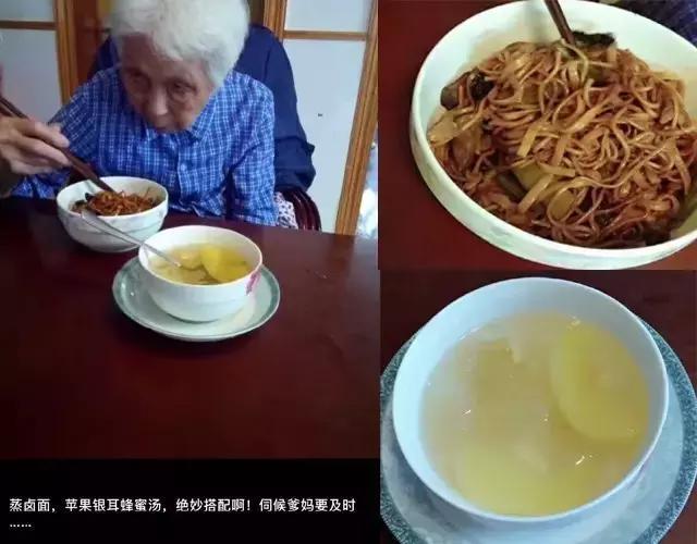 Anh Quân rất quan tâm đến thực phẩm và muốn nấu cho mẹ những bữa cơm dinh dưỡng nhất. (Ảnh: QQ)