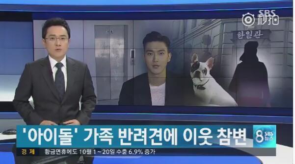 Đài truyền hình Hàn Quốc đưa ra khuyến cáo về vụ việc .