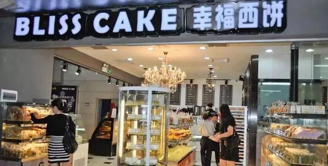 Cận cảnh một cửa hàng thực tế của chuỗi thương hiệu Hạnh Phúc