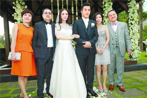 Bố mẹ Dương Mịch trong ngày vui của con gái