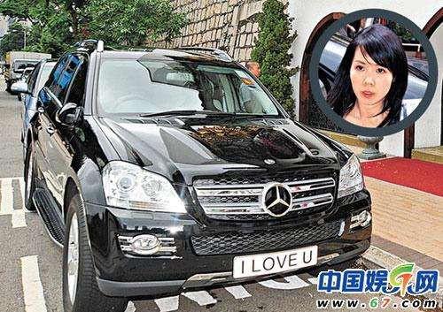 Chiếc xe có biển số trị giá 1,4 triệu HKD.