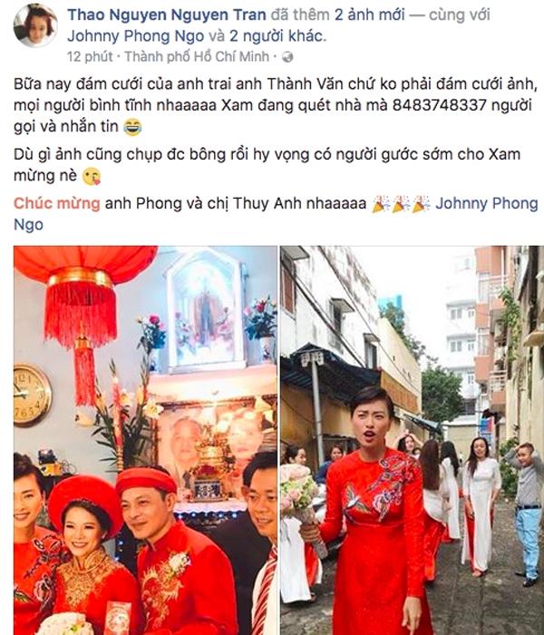 Quản lý của Ngô Thanh Vân phải vội vàng lên tiếng đính chính.