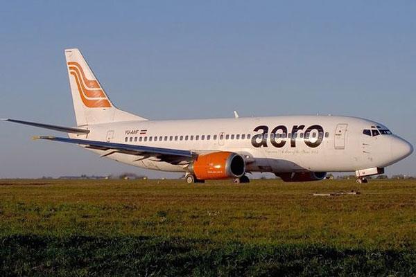 Hãng hàng không Aero Contractors đã không đưa ra lời xin lỗi khách hàng.