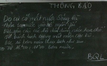 Thông báo về sự cố mất nước tại bảng tin trong các tòa nhà HH Linh Đàm.