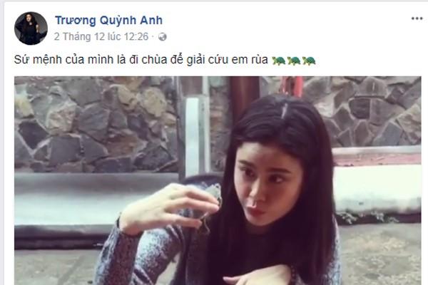 Trương Quỳnh Anh không có phản ứng về việc liên quan đến mình.