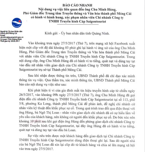 Báo cáo nhanh của UBND TP. Móng Cái về sự việc gửi UBND tỉnh Quảng Ninh. Ảnh: Đ.Tuỳ