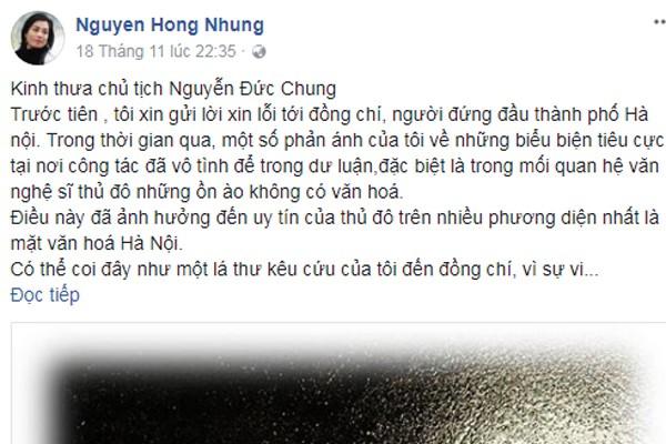 Tâm thư gửi Chủ tịch thành phố Hà Nội, ông Nguyễn Đức Chung của giảng viên Nguyễn Hồng Nhung.