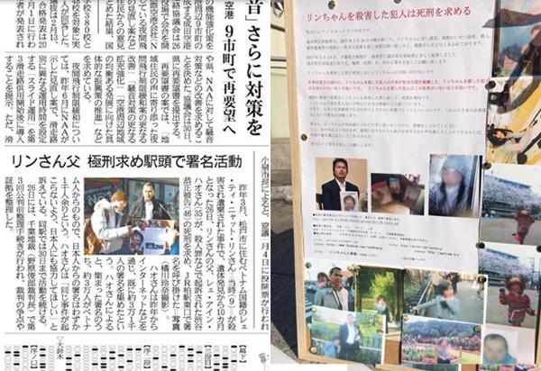 Báo chí Nhật viết về vụ án bé Nhật Linh bị sát hại.
