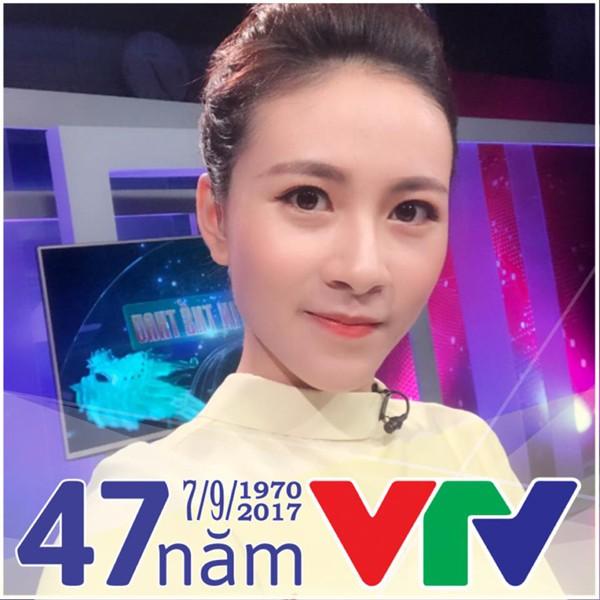 MC Ngọc Anh có hơn 4 năm kinh nghiệm dẫn chương trình thể thao. Cô tốt nghiệp trường Học viện Báo chí và Tuyên truyền.