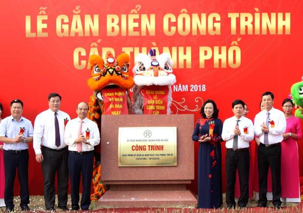 UBND quận Hoàng Mai tổ chức lễ đón nhận và gắn biển Trung tâm Văn hóa - Thể dục thể thao là công trình cấp thành phố chào mừng kỷ niệm 64 năm Ngày giải phóng Thủ đô và kỷ niệm 15 năm thành lập quận. Ảnh: HN