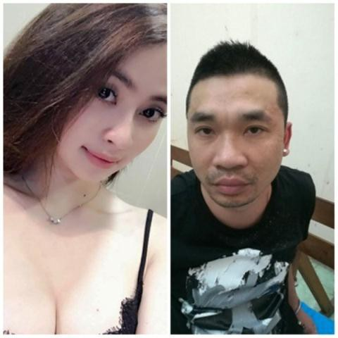 Vũ Hoàng Anh Ngọc và người tình Văn Kính Dương.