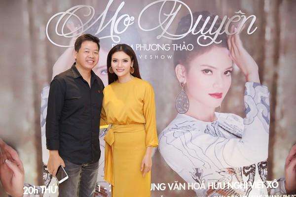 Phạm Phương Thảo và ca sĩ Đăng Dương.