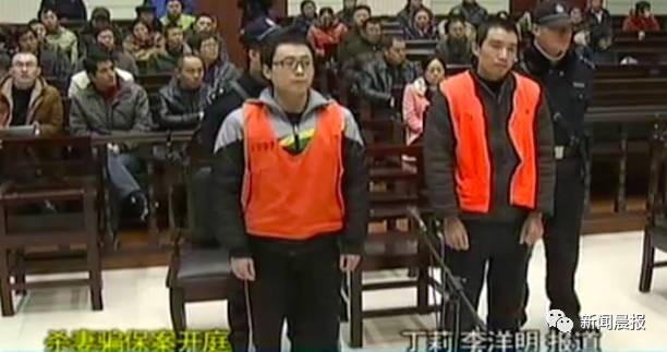 Lý và Chu đứng trước vành móng ngựa vì tội ác tàn độc của mình.