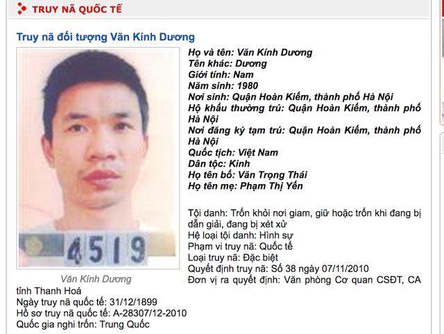 Văn Kính Dương bị truy nã quốc tế.