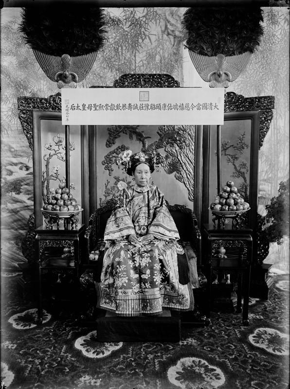 Từ Hy Thái Hậu. (Tranh ảnh tư liệu lịch sử Trung Quốc)