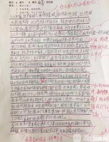 Bài văn của Yu được cộng đồng khen ngợi. Ảnh: Sohu News