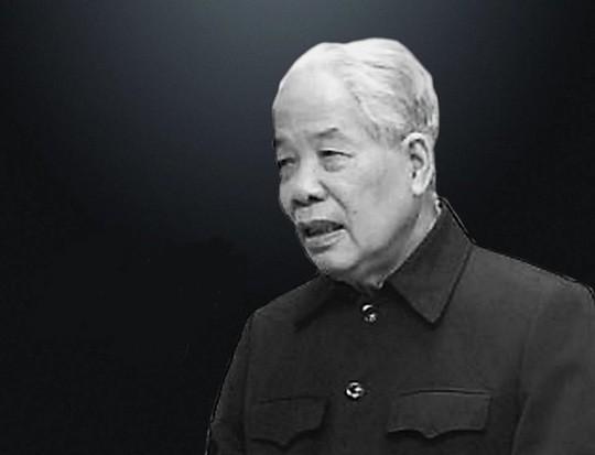 Nguyên Tổng Bí thư Đỗ Mười (1917-2018)