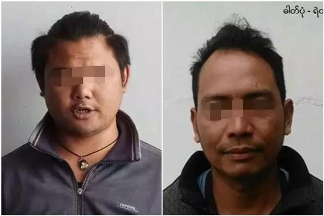 Hai gã yêu râu xanh đã bị kết án tử hình vì tội ác không thể dung thứ.