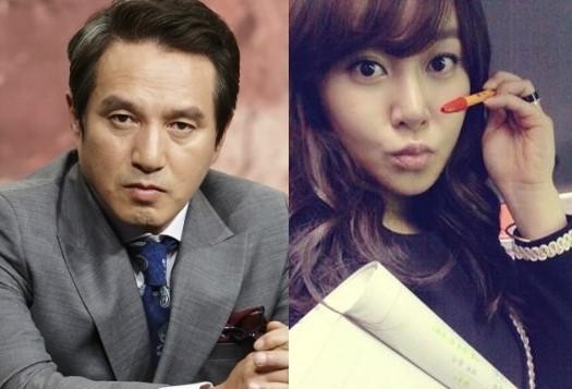 Nữ diễn viên Choi Yool đã tố cáo Jo Jae Hyun.