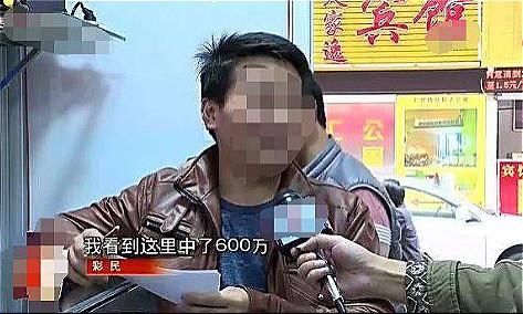 Nghiêm Mỗ Lâm hai lần bị xử tù sau khi trúng số. Ảnh Sohu.