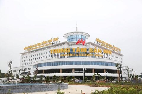 Trung tâm Sản nhi Phú Thọ xây dựng theo mô hình bệnh viện khách sạn. Ảnh: Infonet.vn