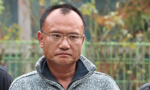 Yang Jin-ho bị bắt tại nhà riêng hôm 7/11. Ảnh: Korea Times.