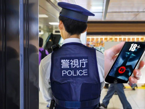 Trong lúc đang làm nhiệm vụ, một cảnh sát ở Osaka - Nhật Bản lại mải mê xem phim khiêu dâm trên điện thoại, hậu quả là anh để nghi phạm tẩu thoát