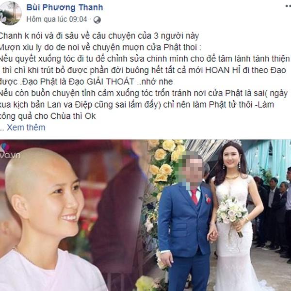 Phương Thanh chia sẻ câu chuyện trên trang cá nhân.