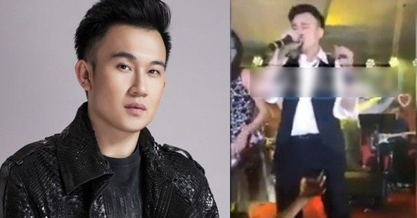 Dương Triệu Vũ vị sàm sỡ khi biểu diễn.
