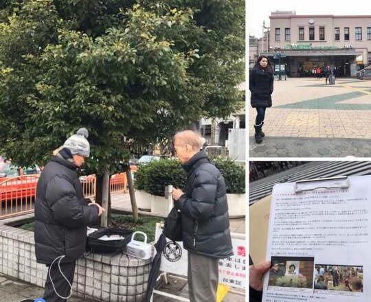 Nhiều người Việt tại Nhật đứng lên kêu gọi cộng đồng ký vào đơn của bố bé Nhật Linh.