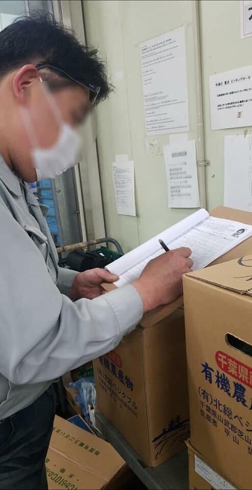 Bản đơn xin 50.000 chữ ký lan truyền rất nhiều nơi trên nước Nhật.