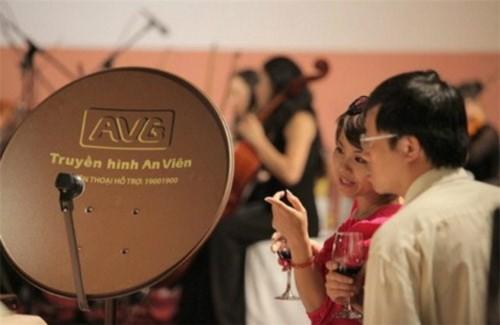 Dự án MobiFone mua 95% AVG có tổng mức đầu tư 8.900 tỷ đồng.