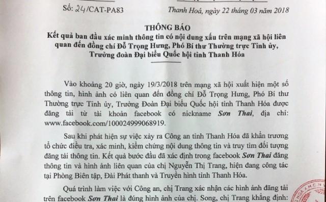"""Công an Thanh Hóa chính thức bác tin đồn lãnh đạo tỉnh có """"bồ nhí"""""""
