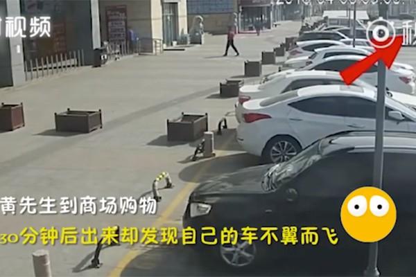 """Mất xe ô tô, sốc khi xem video thấy """"thủ phạm"""""""