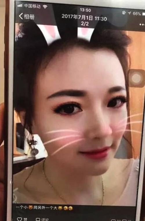 Hình ảnh bạn gái xinh đẹp do nạn nhân cung cấp.