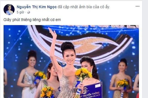 Nguyễn Thị Kim Ngọc hạnh phúc khoe giâu phút thiêng liêng trong cuộc đời cô.