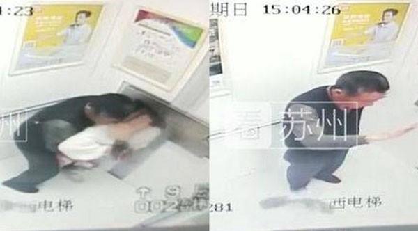 Mẹ của bé gái phẫn nộ khi con gái bị lão già 80 tuổi lợi dụng. Ảnh: Shanghaiist.