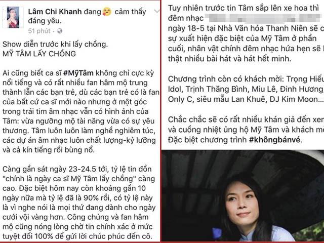 Chia sẻ gây chú ý của Lâm Khánh Chi về đám cưới của Mỹ Tâm.