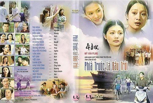 Phía trước là bầu trời là bức tranh thu nhỏ về cuộc sống của giới trẻ Việt Nam trong những năm đầu của thế kỷ 21.