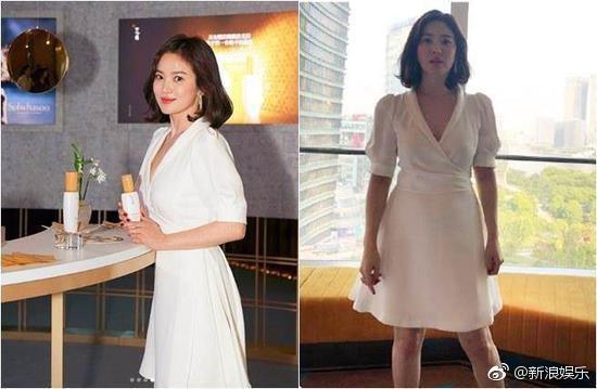 Song Hye Kyo lộ vòng 2 đáng ngờ tại sự kiện cách đây không lâu
