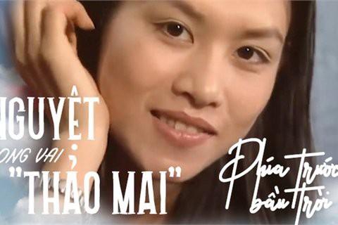 Lý do chọn Hà Hương vào vai Nguyệt thảo mai