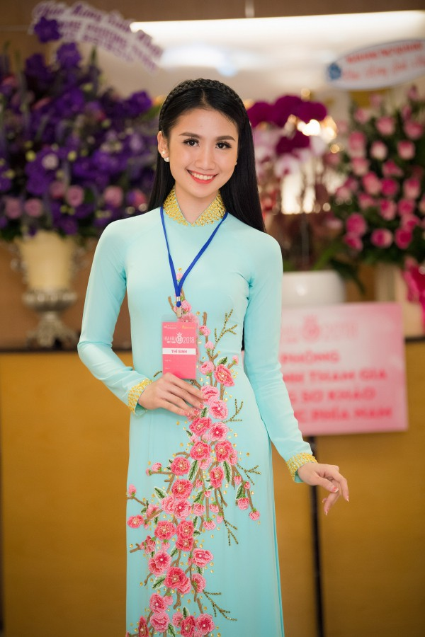 Trương Thị Thanh Bình, sinh năm 1997 và là sinh viên Đại học Nguyễn Tất Thành TP HCM. Cô từng lọt vào vòng chung kết Hoa khôi Nam Bộ 2017.