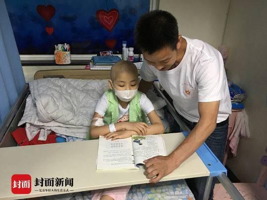 Ông nguyện làm mọi điều để chữa trị cho con gái mình.